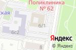 Схема проезда до компании Экспертно-правовое бюро в Москве