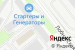 Схема проезда до компании Ремонтная мастерская стартеров и генераторов в Москве