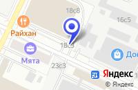 Схема проезда до компании ИНТЕРНЕТ-МАГАЗИН GLOBALTYRE.RU в Истре