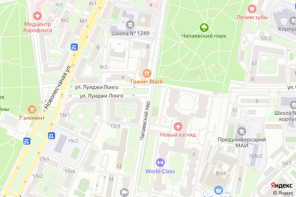 Ремонт телевизоров Чапаевский переулок на яндекс карте