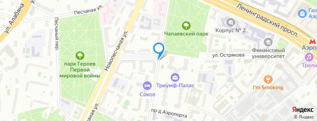 Чапаевский переулок