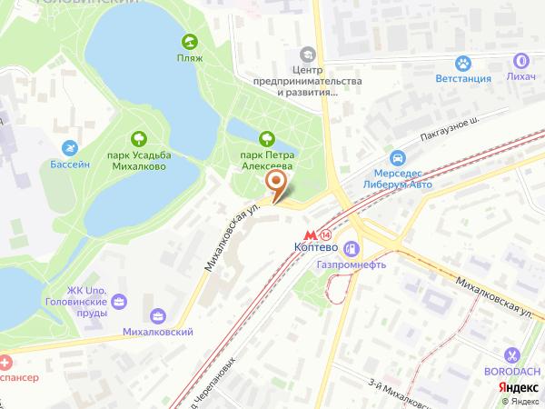 Остановка Локомотивное депо Лихоборы в Москве