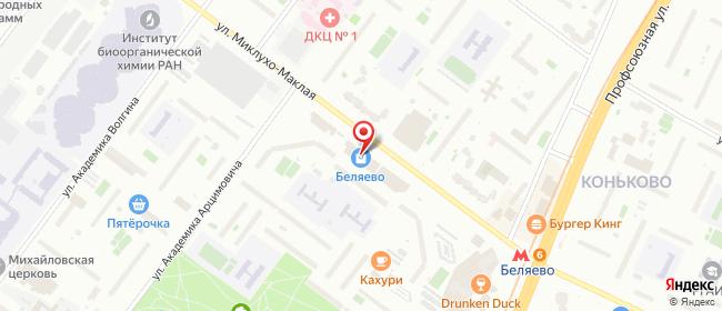 Карта расположения пункта доставки Москва Миклухо-Маклая в городе Москва