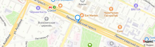 площадь Расковой