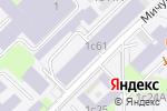 Схема проезда до компании МГУ в Москве