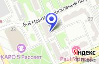 Схема проезда до компании ТРАНСПОРТНАЯ КОМПАНИЯ КОСМОС в Москве