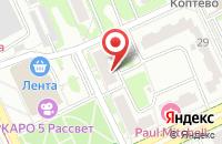 Схема проезда до компании Экслибрис в Москве