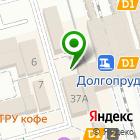 Местоположение компании Аксиомус