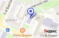 Схема проезда до компании ИНСТИТУТ ПОВЫШЕНИЯ КВАЛИФИКАЦИИ ИНФОРМАЦИОННЫХ РАБОТНИКОВ (КИР) в Москве