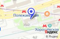 Схема проезда до компании АГРОПРОМКОМБИНАТ РОС БЕЛ АГРО в Москве