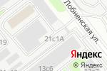Схема проезда до компании Eaton Fuller в Москве