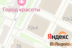 Схема проезда до компании Нотариус Фатыхова С.М. в Москве