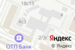 Схема проезда до компании Мега Трейд в Москве