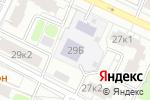 Схема проезда до компании Средняя общеобразовательная школа №601 с дошкольным отделением в Москве