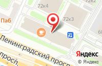 Схема проезда до компании Инстракт в Москве