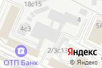 Схема проезда до компании РУ-Кастомс Групп в Москве