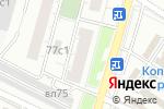 Схема проезда до компании Чистекс в Москве