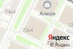 Схема проезда до компании Artiseafood в Москве