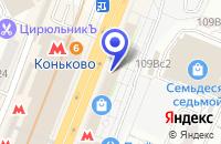 Схема проезда до компании САЛОН МЕБЕЛИ ДИВАНОВЪ в Москве