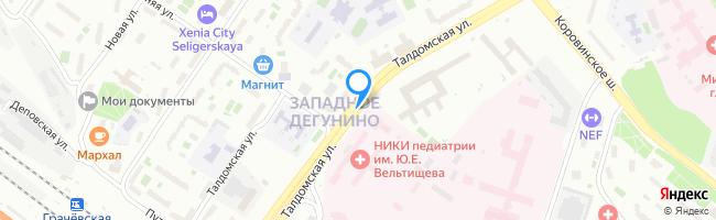 Талдомская улица