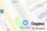 Схема проезда до компании ВКХ-Сервис в Москве