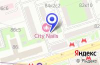 Схема проезда до компании ТОРГОВАЯ КОМПАНИЯ ДУПЛЕКС в Москве
