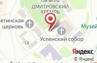 Схема проезда до компании Строймаркет в Дмитрове