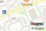 Схема проезда до компании Росгосстрах в Москве