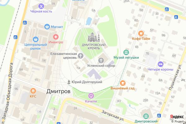 Ремонт телевизоров Город Дмитров на яндекс карте