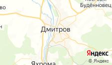 Гостиницы города Дмитров на карте