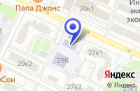 Схема проезда до компании АКБ МОСТРАНСБАНК в Москве