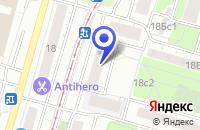 Схема проезда до компании МЕБЕЛЬНЫЙ МАГАЗИН СНЕЖИНКА-С в Москве