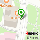 Местоположение компании ЦЕНТРИНВЕСТПРОЕКТ
