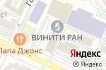 Схема проезда до компании Чистим в Москве