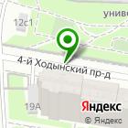 Местоположение компании Скупка Антиквариата