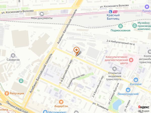 Остановка 1-й Балтийский пер. в Москве