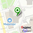 Местоположение компании Мираторг