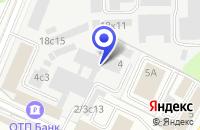 Схема проезда до компании ПТФ БИОИН в Москве