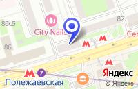 Схема проезда до компании СТИ-ИНВЕСТ в Москве