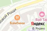 Схема проезда до компании Эндостом в Москве