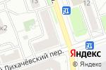 Схема проезда до компании Хозяюшка в Москве