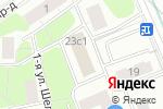 Схема проезда до компании Оптовак в Москве
