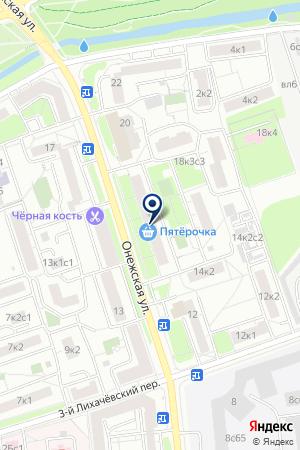 АТЕЛЬЕ ПО ПОШИВУ И РЕМОНТУ КОЖАНЫХ ИЗДЕЛИЙ ЛАМА СТИЛЬ на карте Москвы
