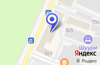 Схема проезда до компании ТФ ИРИС ДЕКОР в Москве
