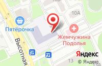 Схема проезда до компании Детская музыкальная школа №1 в Подольске