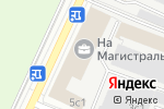 Схема проезда до компании Hydac International в Москве