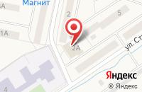 Схема проезда до компании Государственная жилищная инспекция Московской области в Львовском