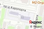 Схема проезда до компании Средняя общеобразовательная школа №1287 с углубленным изучением английского языка в Москве