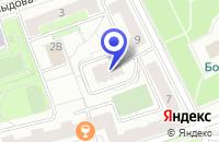 Схема проезда до компании КОСМЕТИЧЕСКИЙ МАГАЗИН ФЕСТ СПА в Москве