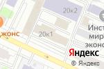 Схема проезда до компании Институт Движения в Москве